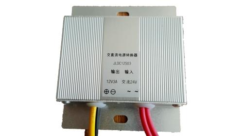 交直流电源转换器AC24V(DC24V)转DC12V 转换电源
