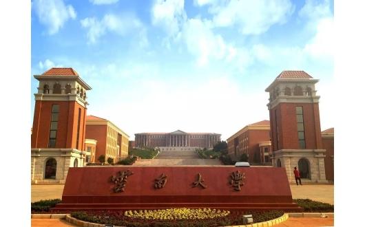 机架式安防集中供电中标 云南大学呈贡校区